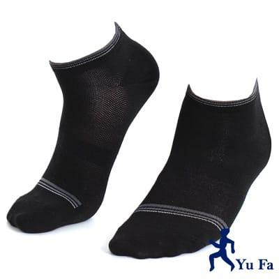 【YuFa】90˚直角不滑落設計船型襪20-24公分(黑灰)