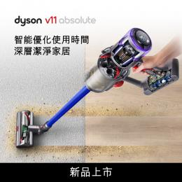 Dyson V11 Absolute 無線手持式吸塵器