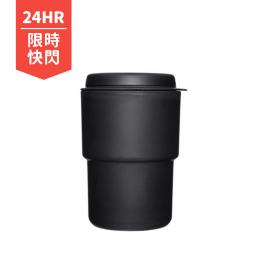 今日限定|日本 Rivers WALLMUG DEMITA隨行杯 290ml-黑
