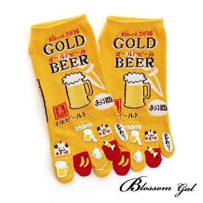 Blossom Gal日本進口啤酒立體腳跟五趾襪(黃)
