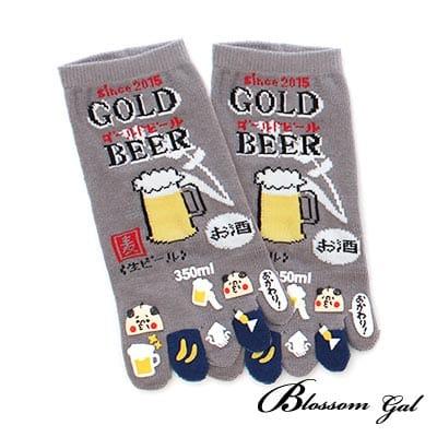 Blossom Gal日本進口啤酒立體腳跟五趾襪(灰)