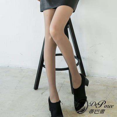 蒂巴蕾豐盈輕體。T透。3012彈性絲襪(共三色)