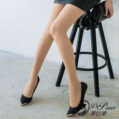 蒂巴蕾豐盈輕體。防勾。3012彈性絲襪(共三色)