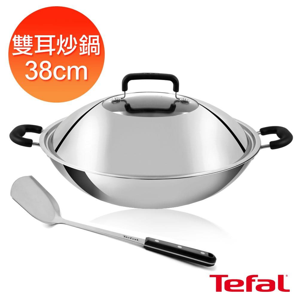 法國特福Tefal 多層鋼38CM雙耳炒鍋(附鍋蓋+鍋鏟)