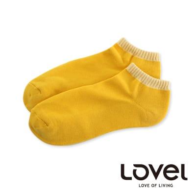 LOVEL雙色氣墊船型襪(亮黃)