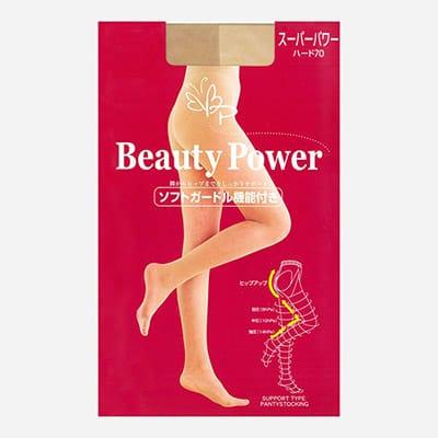 日本製Beauty Power 階段式壓力絲襪14hPa(共三色)