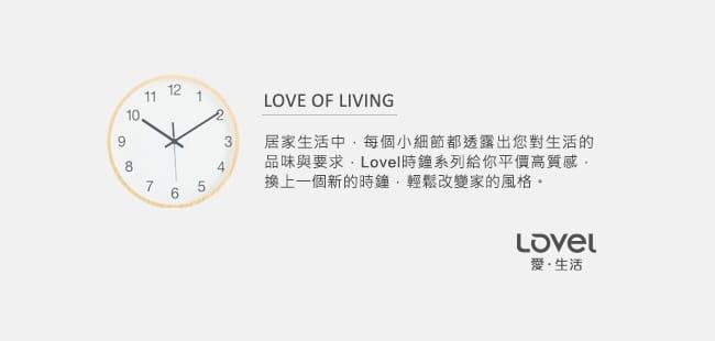 Lovel 30cm簡約木紋膠框時鐘- 共2款