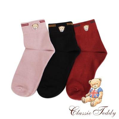 精典泰迪-素色高質感1/2短襪/少女襪/棉襪3入(22-24CM)
