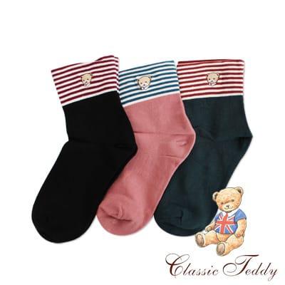 精典泰迪-橫紋素面高質感1/2短襪/少女襪/棉襪3入(22-24CM)