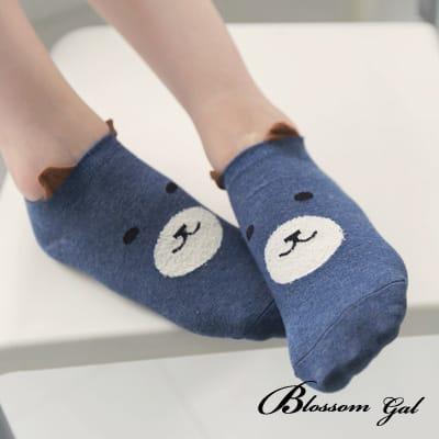 Blossom Gal 圓耳微笑小熊造型短襪(藍)