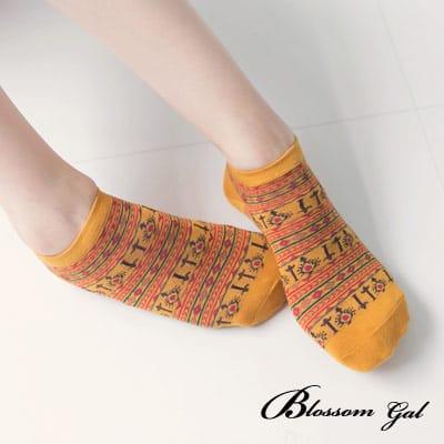 Blossom Gal 太陽圖騰滿版造型短襪(黃)