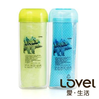 LOVEL 冰河極凍多功能冰涼運動巾2入(共2色)