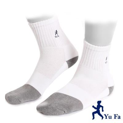 【YuFa】三合一強效銀纖維除臭健康運動襪(白)