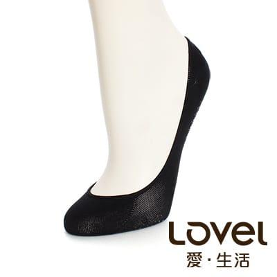 LOVEL 全新升級涼感雙止滑隱形襪套(純黑)