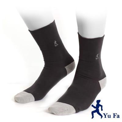 【YuFa】銀纖維竹炭抑菌防臭健康紳士襪(深灰)