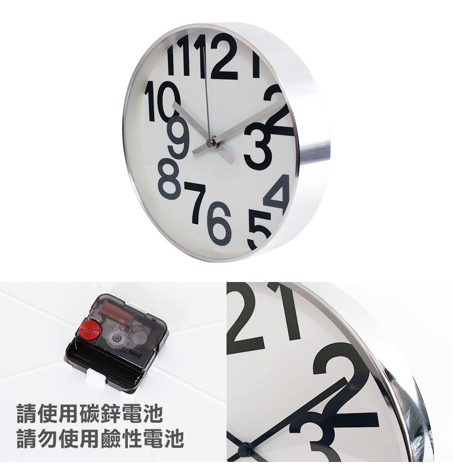 Lovel 20cm普普風鋁框時鐘- 共2款
