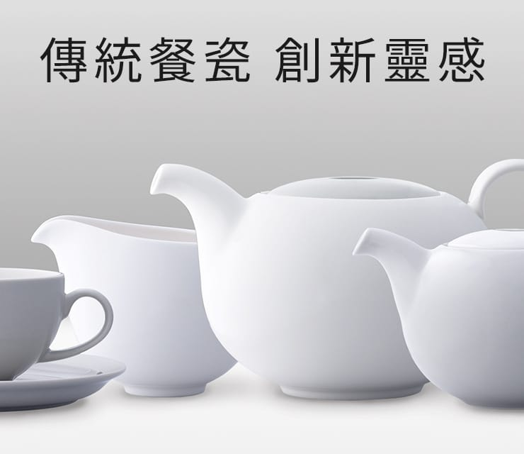 Coffee Pro 咖啡系列 banner 2